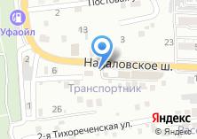 Компания «Мой авто» на карте