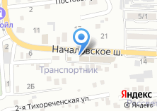 Компания «Магазин товаров для ремонта» на карте