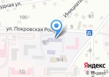 Компания «НИИ краевой инфекционной патологии» на карте