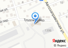 Компания «Построй» на карте
