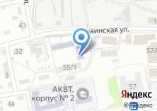 Компания «Астраханский государственный колледж профессиональных технологий» на карте