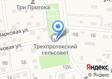 Компания «Администрация» на карте