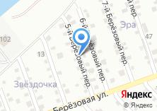 Компания «ИП Старцев О.М. - Крупногабаритные грузы» на карте