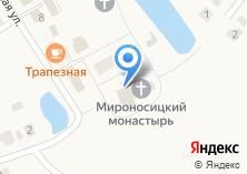 Компания «Ежово-Мироносицкий женский монастырь» на карте