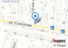Компания «На-ка» на карте