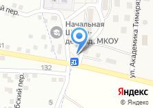 Компания «Садовый» на карте