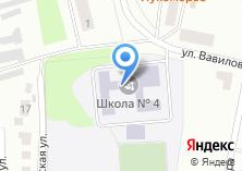Компания «Средняя (полная) общеобразовательная школа №4» на карте