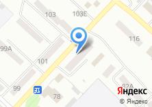Компания «Люблю» на карте