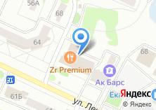 Компания «Фотокопировальный центр на Ленина» на карте