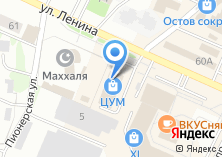 Компания «Магазин текстиля» на карте