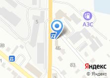Компания «Автоленд» на карте