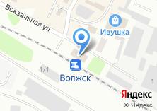 Компания «Волжск» на карте