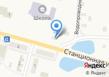 Компания «Администрация Помарского сельского поселения» на карте