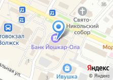 Компания «Банк Йошкар-Ола» на карте
