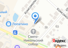 Компания «Православная библиотека» на карте