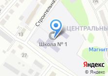 Компания «КНИТУ Казанский национальный исследовательский технологический университет Волжский филиал» на карте