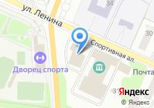 Компания «Сливки» на карте