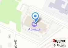 Компания «Ариада» на карте