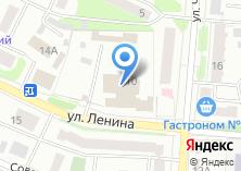Компания «Волга Строй Путь» на карте