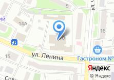 Компания «Волжский центр подготовки кадров» на карте