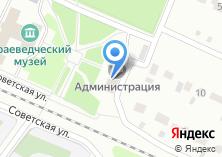 Компания «Администрация г. Волжска» на карте