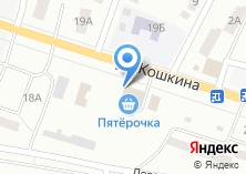 Компания «Продуктовый магазин на ул. Кошкина» на карте