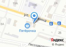 Компания «Магазин женской одежды на ул. Кошкина» на карте