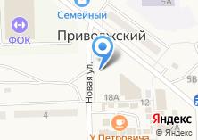 Компания «Часовня на Новой» на карте