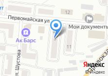 Компания «Нотариус Силагадзе Э.М.» на карте
