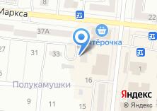 Компания «Аделина» на карте