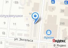 Компания «Хит продаж» на карте