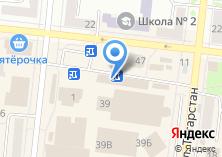 Компания «Mr.Burger» на карте