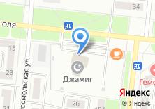 Компания «Джамиг» на карте