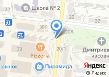 Компания «Экспресс Печать» на карте