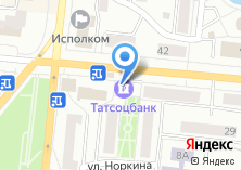 Компания «Татсоцбанк» на карте