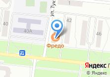Компания «Якитория 24» на карте