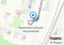 Компания «Исполнительный комитет Нижневязовского городского поселения» на карте