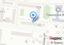 Компания «Почтовое отделение №2» на карте