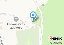Компания «Колокольня Сергия Радонежского» на карте