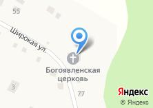 Компания «Храм в честь Богоявления Господня» на карте