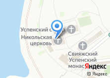Компания «Церковь в честь святителя Николая Чудотворца» на карте