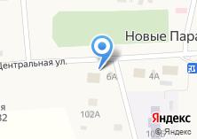 Компания «Айви» на карте