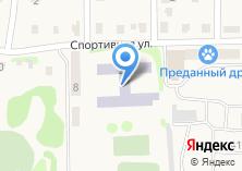 Компания «Васильевская кадетская школа №1» на карте