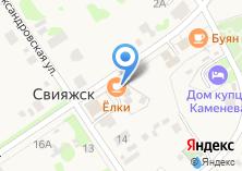Компания «Елки» на карте