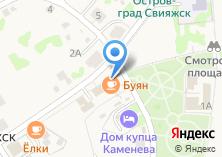Компания «Буян» на карте