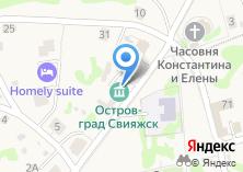 Компания «Свияга» на карте