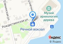 Компания «Речной вокзал» на карте