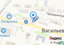 Компания «Магазин бытовой химии на Школьной» на карте
