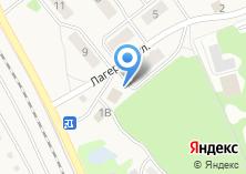 Компания «Сад огород» на карте