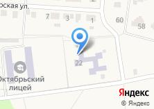 Компания «Октябрьский детский сад Василек» на карте